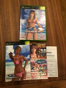 Dead or Alive Xtreme Beach Volleyball  Complete set  Import Japan Xbox
