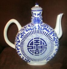 Large Decorative Blue White Tea Pot from The Bombay Company