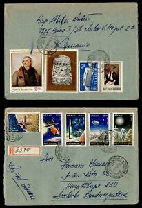 DR WHO 197? ROMANIA SPACE REGISTERED TO GERMANY C233370