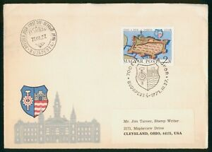 Mayfairstamps Hungary FDC 1971 Gyor Coat of Arms First Day Cover wwp_53933