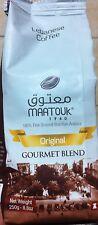 Maatouk Ground Coffee Arabica 100% Cafe Lebanese Lebanon Product Gourmet Blend