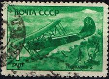 Russia WW2 Soviet Airforce Battle scene stamp 1945