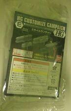 HG Customize Campaign E Gundam Gunpla 2014 SUMMER