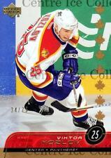2002-03 Upper Deck UD Exclusives #320 Viktor Kozlov