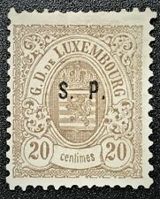 Luxembourg #O49 1881  Coat of Arms Mint VLH trace NG F/VF (16-7)