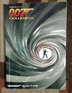 007 Goldeneye Nintendo 64 Japaneese Version Strategy Guide