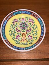 Antique Chinese Yellow Famille Rose Small Porcelain Dish Restaurant Ware