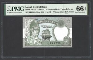 Nepal 2 Rupees ND(1981-87) P29b Uncirculated Grade 66