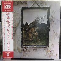 Led Zeppelin / IV Untitled Japanese NM with OBI, Lyrics sheet and sleeve