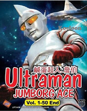 DVD Japan Anime Ultraman Jumborg ACE Series VOL 1-50 End Ship FREE Eng Sub
