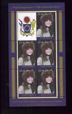 COOK ISLANDS  #1355 Souvenir Sheet MNH - Royal Engagement Kate Middleton - 39