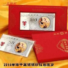 999纯银红包 千足银2015新年贺岁礼品 纯银宝宝压岁钱 Pure Silver 999 2015 Goat Banknote (50 gram)