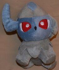 "6.5"" Absol # 359 Pokemon Center Plush Dolls Toys Stuffed Animals 2007 Dark"