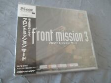 >> FRONT MISSION III 3 PLAYSTATION 1 PS1 JAPAN IMPORT NEW FACTORY SEALED! <<