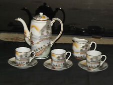 Vintage Egg Shell Porcelain Hand Painted Japanese 8 Piece Coffee / Expresso Set