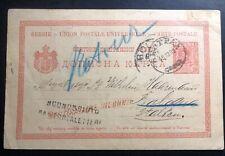1892 Skotra Serbia Postal Stationery Postcard Cover To Bologna Italy