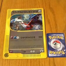 Pokemon Oversized JUMBO Japanese Holofoil LATIAS LATIOS Promo Card RARE