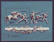 Briefmarken mit Sport- & Spiel-Motiven als Einzelmarke aus der Sowjetunion