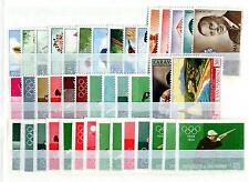 SAN MARINO - 1960 - Annata completa (41 valori)