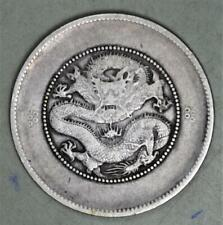 China Republic 1911-15 50 Cents Silver Coin
