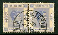 China 1938 Hong Kong  KGVI 25¢ Ultra Perf 13½x 14 Pair VFU C605