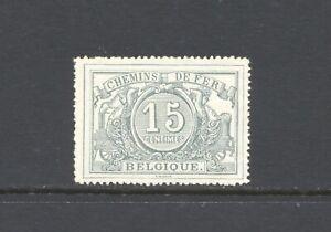 Belgium 1882  SG P73 Railway Parcel Stamps  MH