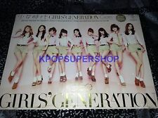 Girls' Generation - Gee CD DVD Limited Edition Korea Version Rare OOP SNSD