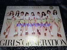 Girls' Generation - Gee CD DVD Limited Edition Korea Version Rare OOP SNSD