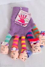 Dakin Story Time Mitten Hand Puppet: This Little Piggy 1994 NEW NWT