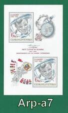 Space Miniature Sheet European Stamps