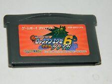 Rock Man EXE 6: Cybeast Gregar (Game Boy Advance) GBA Japan Mega Battle Network