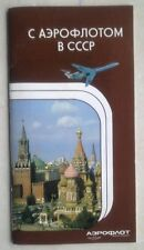 Russian Advertising Booklet Airline Aeroflot in the USSR Tu-154 IL-62, 86 Yak-42