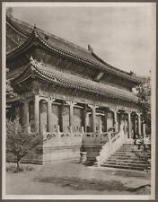 1920's CHINA GRAVURE PAGEANT OF PEKING DONALD MENNIE - SUMMER PALACE