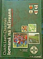 1993 GAA ANTRIM v KILKENNY & GALWAY v TIPP All Ireland Hurling S-Final Programme