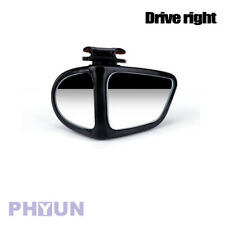 1pc Car Right Side 360Rotation Convex Mirror Blind Spot Mirror Wide Angle Mirror