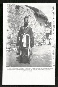 Korea Y.-Yong-Yk  Minister Finance Costume Seoul 1904