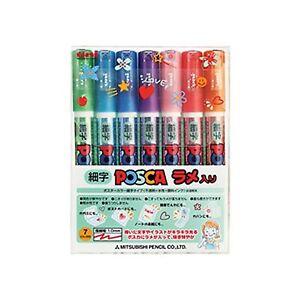 POSCA PC-3ML GLITTER PAINT MARKER - FULL RANGE SET of 7 Pens