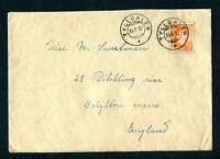 1952 Norway Cover. Tylldalen to England