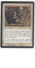 MTG KOREAN STRONGHOLD HIDDEN RETREAT NM MAGIC THE GATHERING ASIAN WHITE RARE