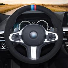 BMW G30 G32 ALCANTARA SUEDE M/// STEERING WHEEL COVER