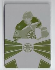 2013-14 National Treasures Tyler Seguin 2010-11 Zenith Printing Plate Rc (1/1)