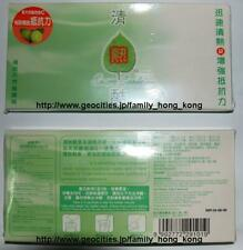 SENSA Cools Refreshing Herbal Lime Drink (清熱酷 清熱沖劑) 15pcs [24g (4 pack) / pc] FR