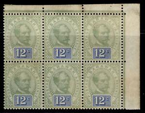 SARAWAK QV SG16, 12c green & blue, UNUSED. Cat £114+ BLOCK X 6