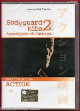 BODYGUARD KIBA 2 Apocalypse of Carnage  (Miike Takashi 1994) - DVD nuovo
