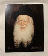 Rav Yehuda Zev Segal Zt�l Manchester Rosh Yeshiva Gedolim Picture (8x10)