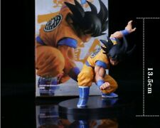 Dragon Ball Z MONKEY KING GOKU/13.5cm (5.3 inches) Goku Figure U.S. 🇺🇸 seller