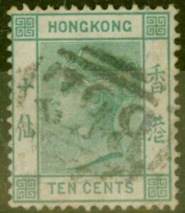 Hong Kong 1884 10c Dp Blue-Green SG37 Fine Used