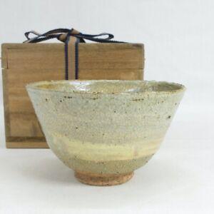 D1241: Korean HAKEME-CHAWAN tea bowl of pottery of Joseon Dynasty style w/box