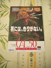 >> CAL 50 CALIBER FIFTY UNRELEASED MEGADRIVE JAPAN HANDBILL FLYER CHIRASHI! <<