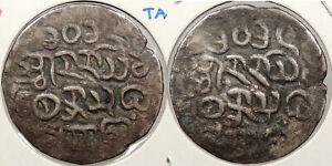INDIA ARAKAN BE 1014 (1653) Tankah
